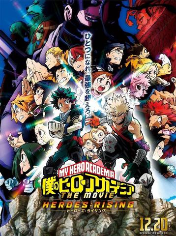 Boku no Hero Academia The Movie - HEROES : RISING