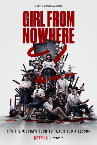 Girl From Nowhere - Saison 2