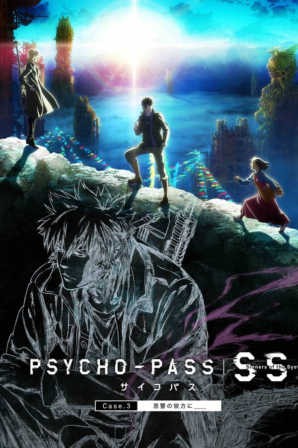 Psycho-Pass: Sinner of the System Case 3 : Par-delà l'amour et la haine