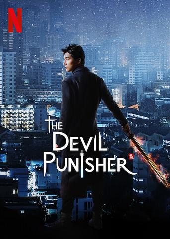 The Devil Punisher - Saison 1